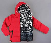Куртка двухсторонняя для мальчиков Glo-Story, фото 1