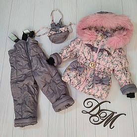 """Детский зимний комбинезон для девочки """"Бабочка"""" натуральный сьемный мех и меховая подстежка"""