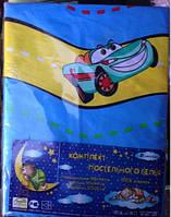 Комплект детского постельного в кроватку (Тачки) 100% хлопок. код 19046