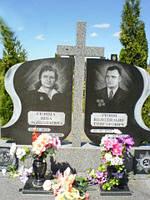 Виготовлення пам'ятників у м.Луцьк, фото 1