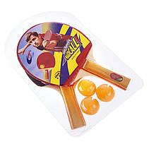 Набор ракеток для настольного тенниса (пинг понга) 2 ракетки + 3 мячи ⭐⭐⭐⭐⭐, фото 3