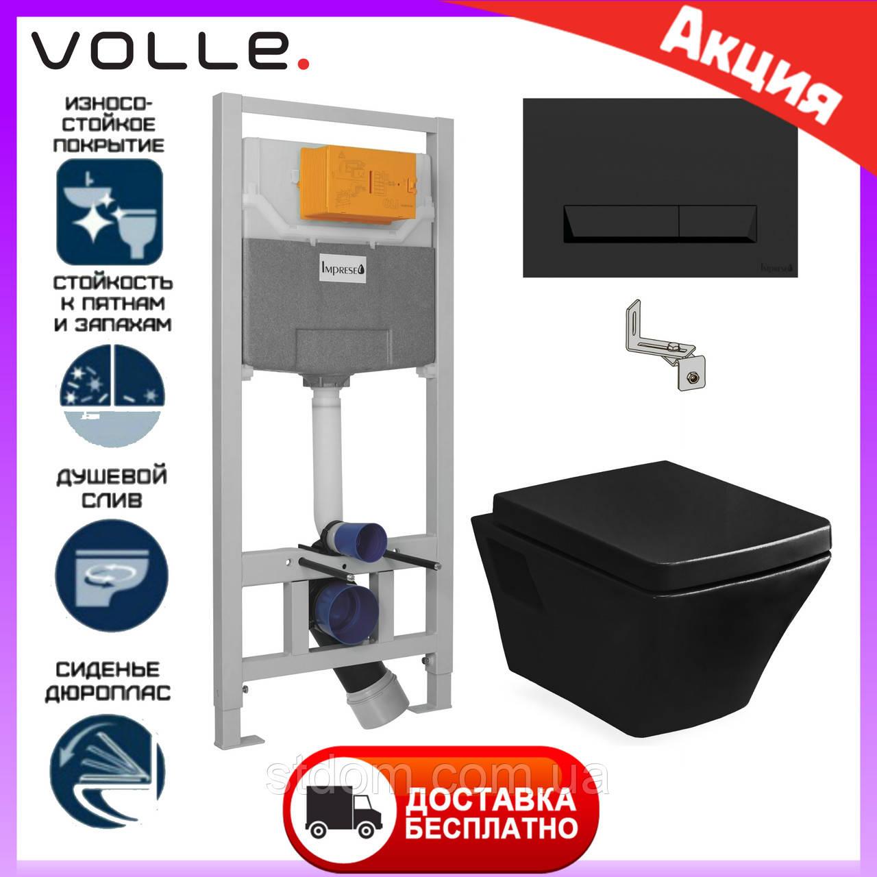 Подвесной унитаз черный Volle Teo 13-88-422 + инсталляция Imprese. Черный подвесной унитаз с инсталляцией