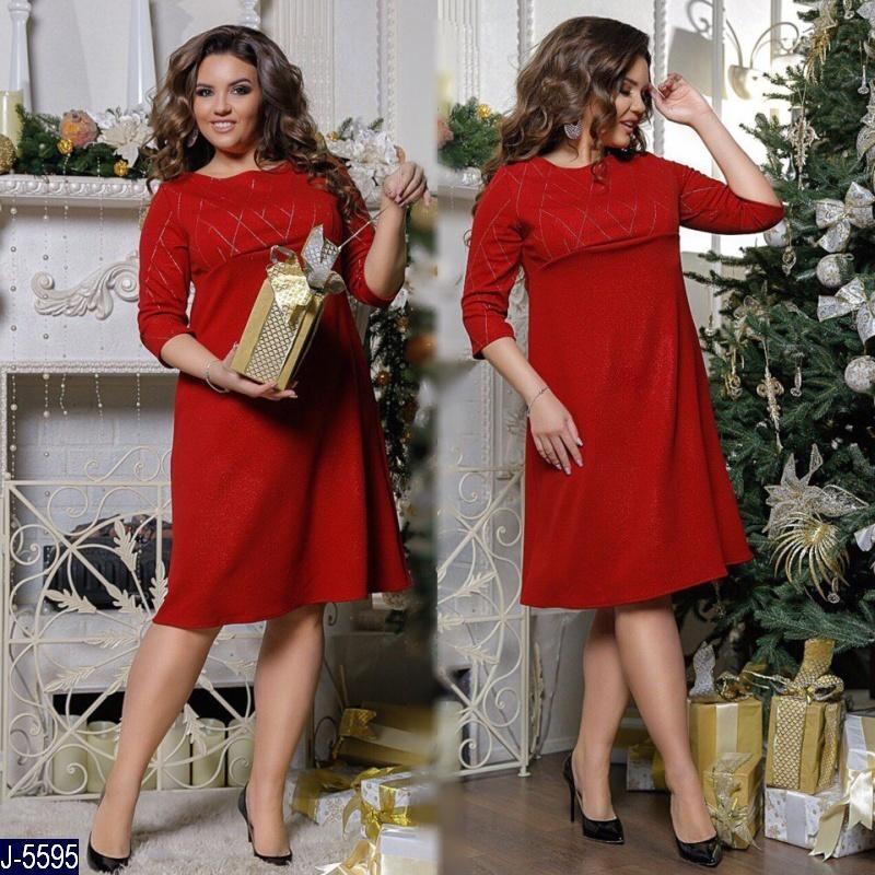Женское платье стильное, нарядное. Ткань: итальянский структурный трикотаж с напылением.