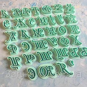 """Вирубки для пряників """"Алфавіт #2 3см"""" / Вирубки - форми для пряників """"Алфавіт #2 3см"""""""