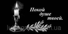"""Виготовлення пам """" ятників в Луцьку"""