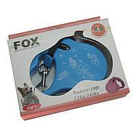 Поводок-рулетка Mini FD800, лента (2.5м*12 кг) голубой