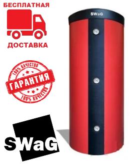 Аккумулирующая емкость SWAG 500, 800, 1000 л.