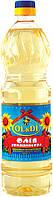 Масло подсолнечное рафинированое,920г(1л)