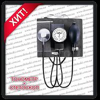 Тонометр механический Vega VM-200