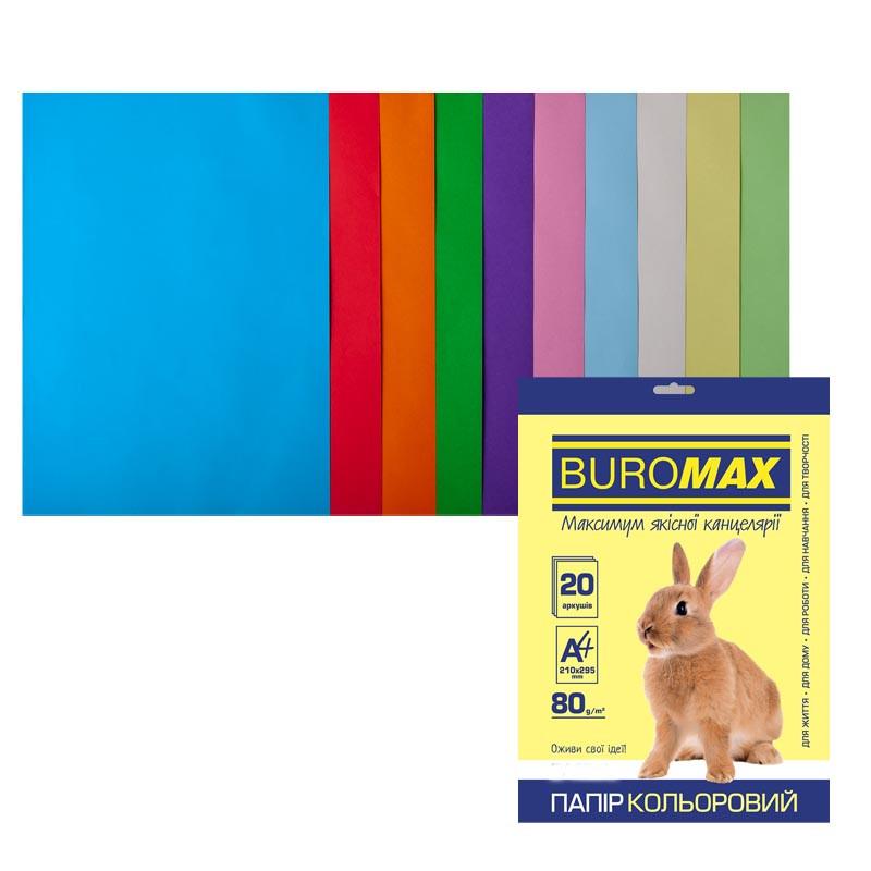 Бумага цветная Buromax PASTEL+INTENSIV, 10цв., 50л.