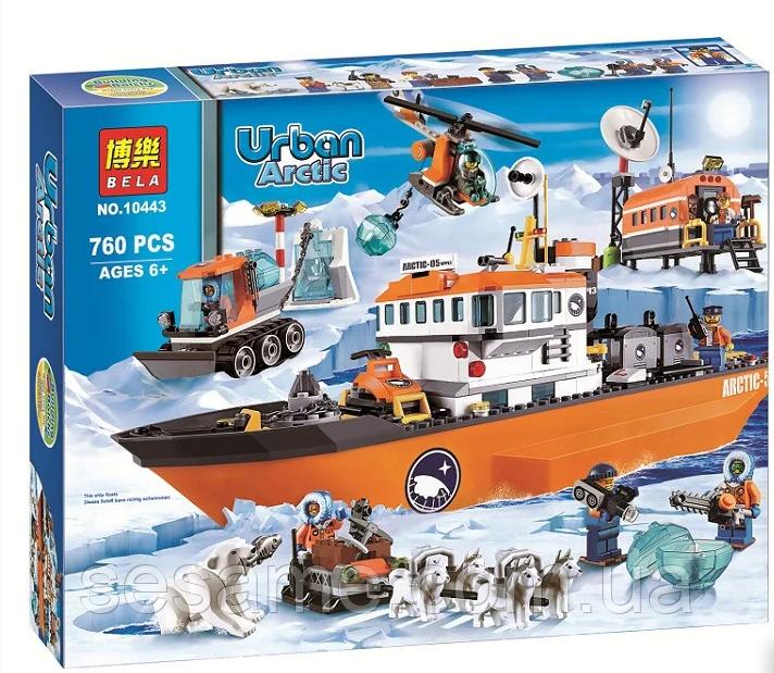 Конструктор Urban Arctic 10443 Арктический ледокол Bela (аналог Lego City 60062)