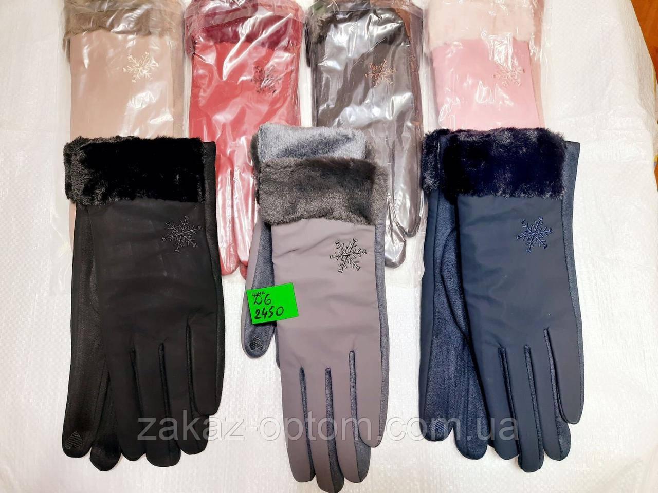 Перчатки женские оптом внутри мех Китай 2450-64319