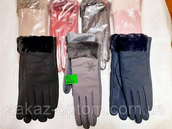 Перчатки женские оптом внутри мех Китай 2450-64319, фото 2