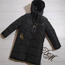 """Зимова подовжена куртка для хлопчика """"Аміго"""" світловідбиваюча"""