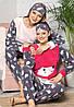 Теплая женская пижама флис + махра, Турция