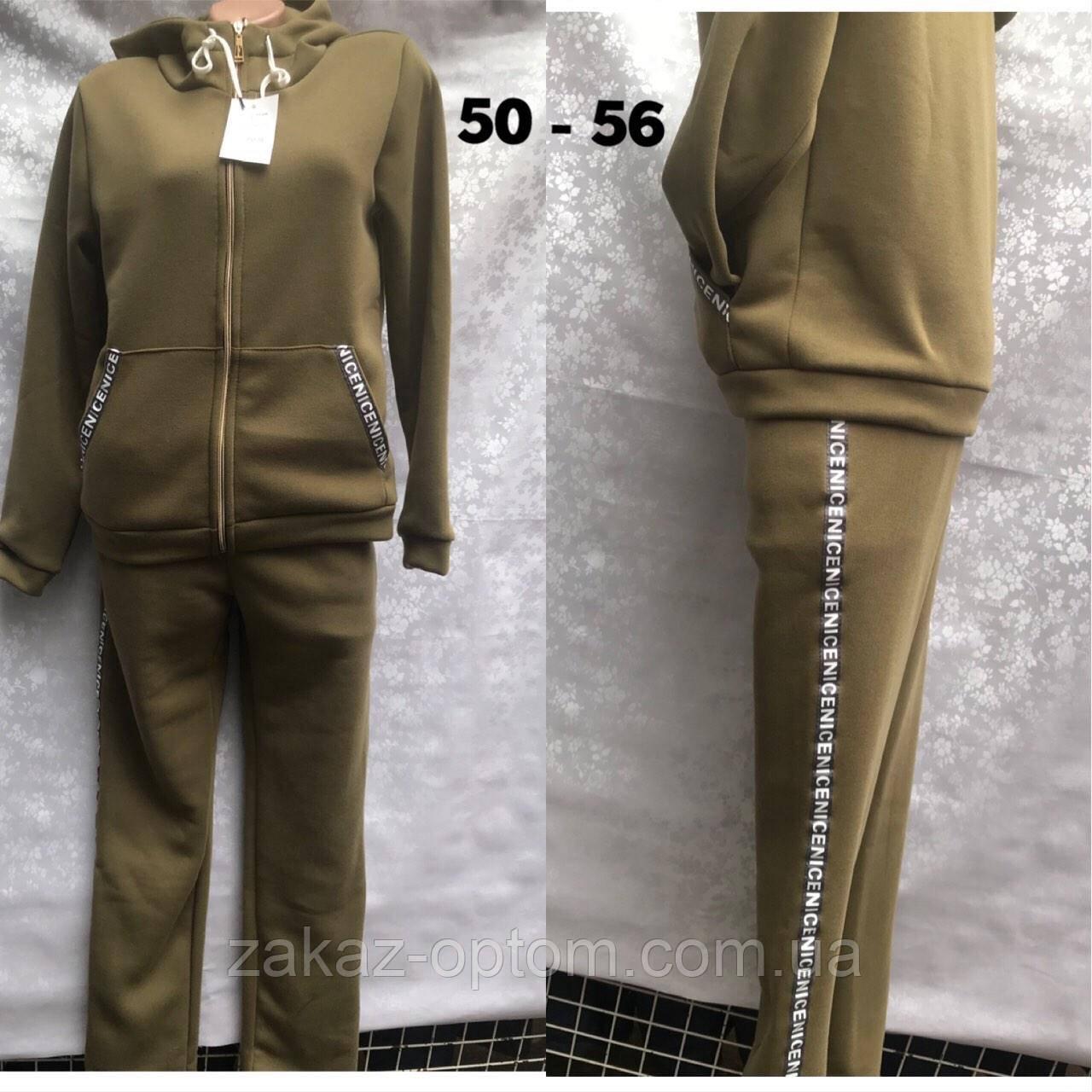 Спортивний костюм жіночий оптом на флісі(50-56)Україна-64323