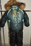 Зимний комбинезон на мальчика Мартин 104  рост, фото 7