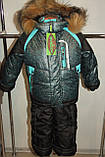 Зимний комбинезон на мальчика Мартин 104  рост, фото 8