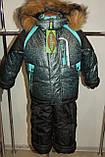 Зимний комбинезон на мальчика Мартин 104  рост, фото 9