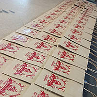 Печать логотипа на пакетах (услуга)