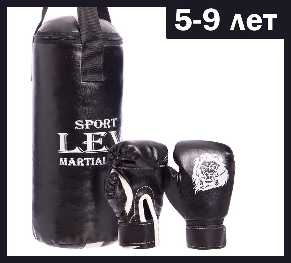 Дитячі боксерські рукавички + груша на 3-7 років. Боксерський набір