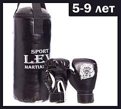 Детские боксерские перчатки + груша на 3-7 лет. Набор боксерский