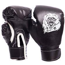 Дитячі боксерські рукавички + груша на 3-7 років. Боксерський набір, фото 2