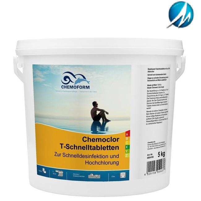ХЛОР ШОК CHEMOFORM CHEMOCHLOR-T-SCHNELLTABLETTEN (ТАБЛЕТКИ 20 Г) - 3 КГ