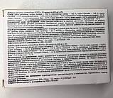 UretroProst - Капсулы от простатита (УретроПрост), фото 3
