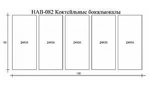 """Модульная картина на холсте """"Коктейльные бокалыокалы"""" (HAB-082)"""
