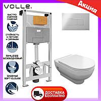 Унитаз подвесной безободковый Volle Virgo + инсталляция Volle Master. Инсталляции с унитазом комплекты