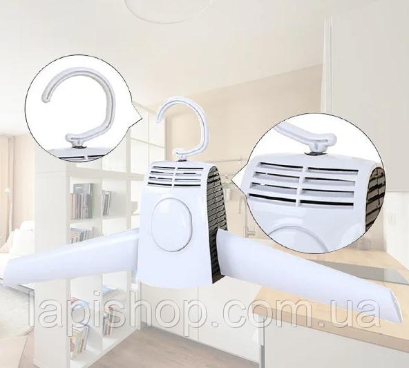 Электрическая сушилка для одежды вешалка плечики