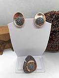 Комплект серебряных украшений Леандр от Ирида-В, фото 2