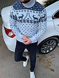 😜 Свитер - Мужской теплый свитер с оленями под горло белый, фото 3