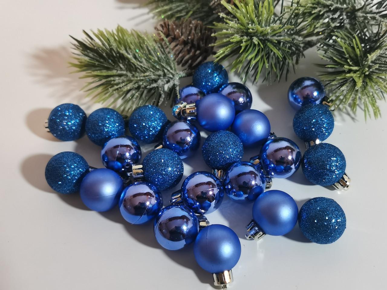 Набор новогодних елочных шаров 3 см, сине- лавандовый. 25 шт