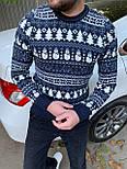 😜 Свитер - Мужской теплый свитер синий, фото 2
