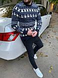 😜 Свитер - Мужской теплый свитер синий, фото 3