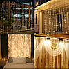 Новогодняя гирлянда Бахрома 500 LED, Белый теплый свет, 22,5 м + пульт, фото 4
