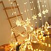 Гирлянда штора с украшениями и звездами, 138 LED, 4,8 м, фото 3