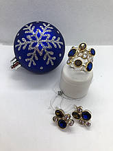 Комплект серебряных украшений Стоун синий-раух от Ирида-В