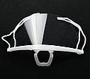 Маска пластиковая медицинская, многоразовая, 14 х 10 см, 5 штук, прозрачная + Антисептик, фото 5