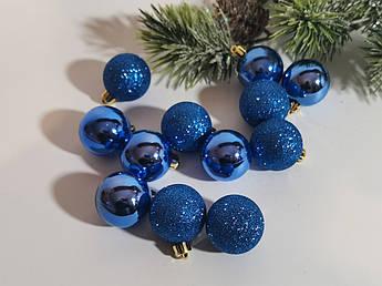 Набор новогодних елочных шаров 4см, сине-лавандовый. 12 шт