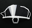 Маска пластиковая медицинская, многоразовая, 14 х 10 см, 50 штук, прозрачная + Подарок, фото 2