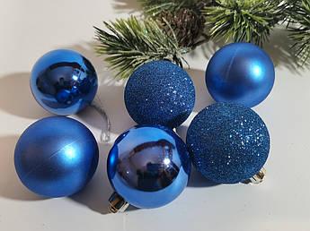 Набор новогодних елочных шаров 6 см, сине-лавандовый.. 6 шт