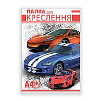Папка чертежная А4, 20 л., 120 г/м2