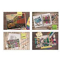 Альбом для рисования «Разрисуем мир», скоба, А4, 30 л., 80 г/м2
