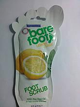 Скраб для ног  Лимон и Шалфей 15мл