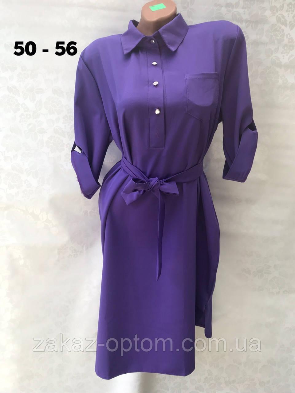 Платье женское оптом(50-56)Украина-64389