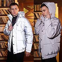 Светоотражающая мужская куртка зимняя