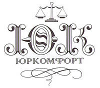 Посвідчення  з охорони праці, удостоверение по охране труда, курсы по охране труда в Украине, охрана труда